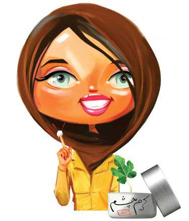 برای پوست، مو و مژه در خانه کرم زیبایی بسازید