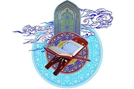 تمثیلات قرآنی: انتخاب