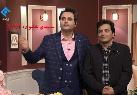 دکتر مجید اخشابی در برنامه سیمای خانواده سوم آذرماه 97