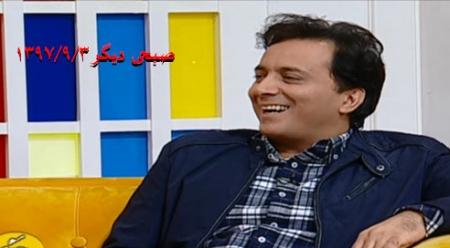 دکتر مجید اخشابی در برنامه صبحی دیگر سوم آذر ماه 97