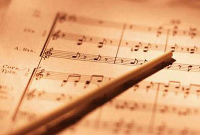 موسیقی شناخت