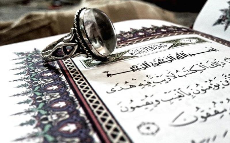 مقامات و نغمات قرآنی