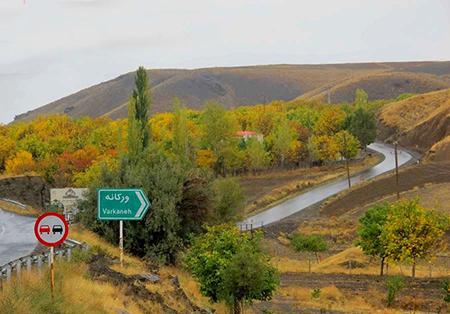 ورکانه روستای رنسانسی ایران