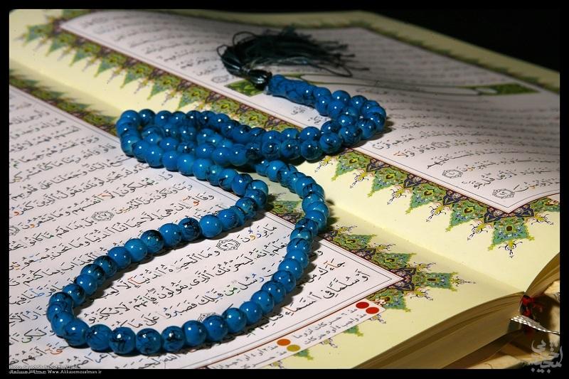 تفسیر قطره ای قرآن » سوره حجر